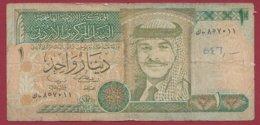 Jordanie  1  Dinar 2001/02 (Sign 24)  Dans L 'état  (165) - Jordanien