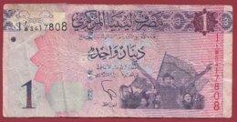 Libye 1  Dinars   2013  Dans L 'état  (174) - Libië