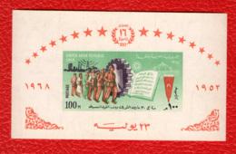 EGITTO - 1968 - 16° ANNIVERSARIO DELLA RIVOLUZIONE - MNH - Nuovi