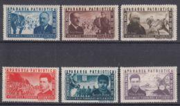 Romania 1945 Mi#847-852 Mint Hinged - Neufs