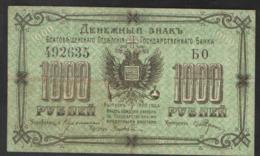 RUSSIA BLAGOVESCHENSK   1000 Rubles   1920 - Rusland