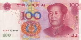 China 100 Yuan (P907) 2005 -UNC- - China