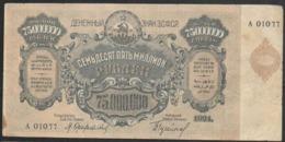SOUTH RUSSIA CAUCASUS  75 MILLIONS Rubles 1924 - Rusland