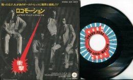 Grand Funk 45t Vinyle The Loco-Motion Japan - Hard Rock & Metal
