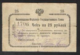 RUSSIA KISLOVODSK  25 Rub.1919 - Russia