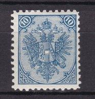 Bosnia And Herzegovina - 1895 Year - Michel 5 II - MH - Bosnia Herzegovina