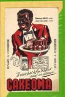 BUVARD & Blotting Paper : Gateau CAKEOMA  Gaillot Malo Les Bains Blanc - Cake & Candy