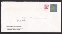 Iceland: Cover To Netherlands, 1988, 2 Stamps, Telephone, Communication, Cow (minor Damage) - 1944-... Repubblica