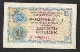 """RUSSIA CHECK """"VNESHPOSILTORG"""" 10kop  1976 - Rusia"""