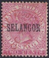 Selangor    .   SG     .    33   (2 Scans)   .      O         .     Cancelled      .   /    .  Gebruikt - Selangor