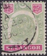 Selangor    .   SG     .    58  (2 Scans)     .      O         .     Cancelled      .   /    .  Gebruikt - Selangor