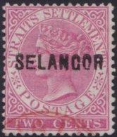Selangor    .   SG     .    21  (2 Scans)     .      O         .     Cancelled      .   /    .  Gebruikt - Selangor