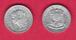 PHILIPPINES  1 SENTIMO 1969 (KM # 196) #5439 - Philippines