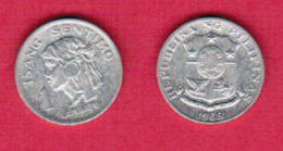 PHILIPPINES  1 SENTIMO 1969 (KM # 196) #5439 - Philippinen