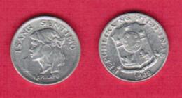 PHILIPPINES  1 SENTIMO 1969 (KM # 196) #5440 - Philippines