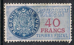 TUNISIE TIMBRE FISCAL - Used Stamps