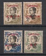 Tchong-King - 1908 - N°Yv. 65 - 66 - 67 - 68 - 4 Valeurs - Neuf Luxe ** / MNH / Postfrisch - Nuevos