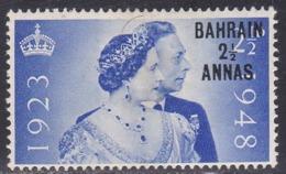 Bahrain, Scott #62, Mint Hinged, Silver Wedding Surcharged, Issued 1948 - Bahrein (...-1965)