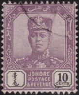 Johore     .   SG     .   67      .      O         .     Cancelled      .   /    .  Gebruikt - Johore