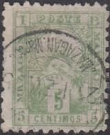 Maroc Postes Locales - Mazagan à Marrakech - N° 46 (YT) N° D1 (AM) Oblitéré. - Marruecos (1891-1956)