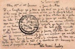 Cachet Russe - CENSURE  ???  Sur Carte Postale Russe Pour Juan Les Pins - Altri