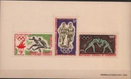 Cameroun - 1964 - Bloc Feuillet BF N°Yv. 2 - Olympics / Tokyo 64 - Neuf Luxe ** / MNH / Postfrisch - Cameroon (1960-...)