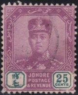 Johore     .   SG     .   85 Multiple Rose    (2 Scans)     .      O         .     Cancelled      .   /    .  Gebruikt - Johore
