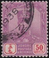 Johore  .   SG     .   119    Multiple Script    .    O  .     Cancelled      .   /    .  Gebruikt - Johore