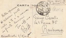 CARTOLINA 1941 PM45 DA GRECIA ATENE PARTENONE (IX1168 - Military Mail (PM)