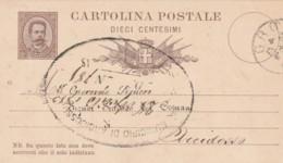INTERO POSTALE 1883  EMISS 1881 C.10 MUNICIPIO ARCIDOSSO -- PEROSNALIZZATO R.SPEDALE GROSSETO (IX1198 - 1878-00 Umberto I