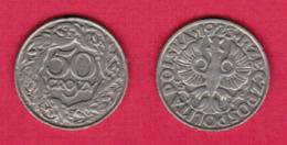 POLAND  50 GROSZY 1923 (Y # 13) #5452 - Pologne