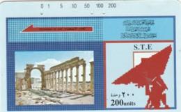 PHONE CARDS SIRIA (E49.4.2 - Siria