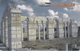 PHONE CARDS BULGARIA (E49.14.7 - Bulgaria