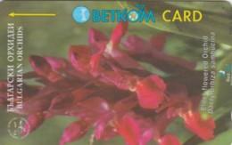 PHONE CARDS BULGARIA (E49.17.5 - Bulgaria