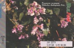 PHONE CARDS BULGARIA (E49.19.7 - Bulgaria