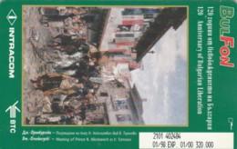 PHONE CARDS BULGARIA (E49.20.1 - Bulgaria