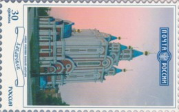 PHONE CARDS RUSSIA (E49.25.6 - Russia
