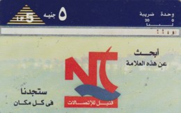 PHONE CARDS EGITTO (E49.32.1 - Aegypten