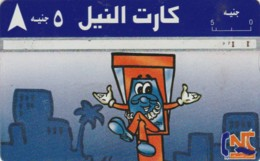PHONE CARDS EGITTO (E49.32.2 - Aegypten