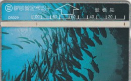 PHONE CARDS TAIWAN (E49.38.1 - Taiwan (Formosa)
