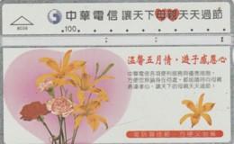 PHONE CARDS TAIWAN (E49.39.2 - Taiwan (Formosa)