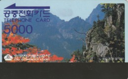 PHONE CARDS COREA (E49.39.3 - Korea (Zuid)