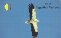 PHONE CARDS OMAN (E49.40.4 - Oman