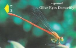 PHONE CARDS OMAN (E49.40.7 - Oman