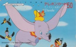 Télécarte Japon / 110-51186 - DISNEY - FILM - DUMBO - ELEPHANT- Movie Japan Phonecard / Kodansha - Disney