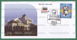 India 2009 Inde Indien - AGA KHAN PALACE , Pune - Unused Special Cover - MAHATMA GANDHI, Martin Luther, Mother Teresa .. - Mahatma Gandhi