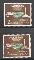 1960  Revolution Day SG 116b Pink Missing Error With Normal  MU ** - Pakistan
