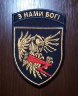 Patch 24th Separate Assault Battalion AIDAR UKRAINE ARMY WAR For DONBASS Ärmelabzeichen Ecusson Parche - Escudos En Tela