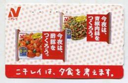 TK 12185 JAPAN - 110-016 Food - Alimentazioni