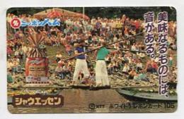 TK 12209 JAPAN - 110-011 - Alimentazioni